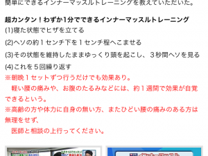 20140515_202941.PNG